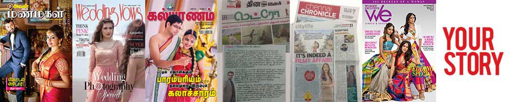 Your-story-focuz-studios-article-wedding-vows-aval-manamagal-dinamalar-we-magazine